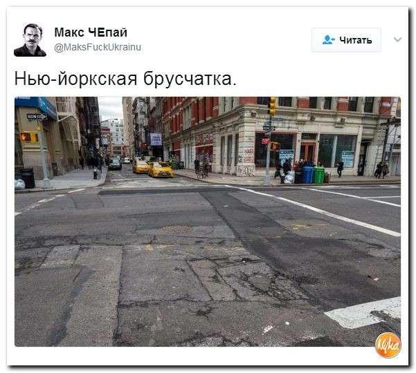 Подборка материалов с юмором об обстановке в Мире №373
