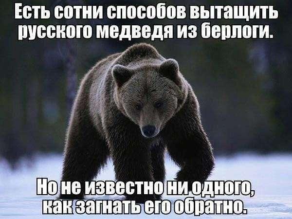 Европейцы, молитесь на Путина круглосуточно, он единственный, кто, сражается за ваши же интересы