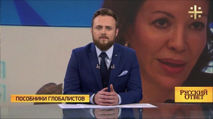 Вероника Крашенинникова, глобалисты: в Москве прошла сходка «шестой колонны»