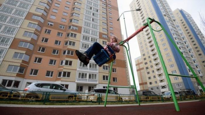 Отменить имущественный налог для нуждающихся многодетных семей, предложили в Госдуме