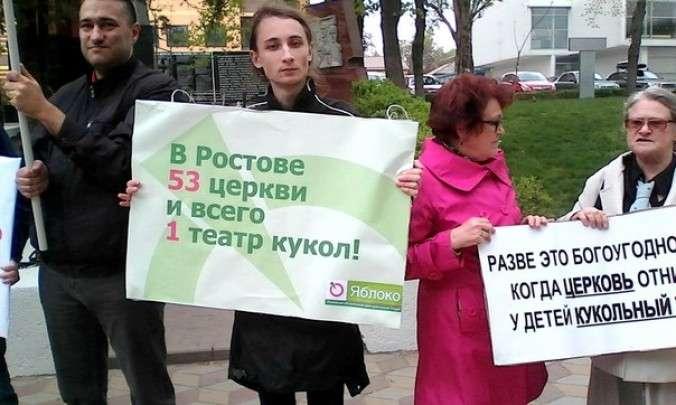 РПЦ отобрало у ростовчан Театр кукол
