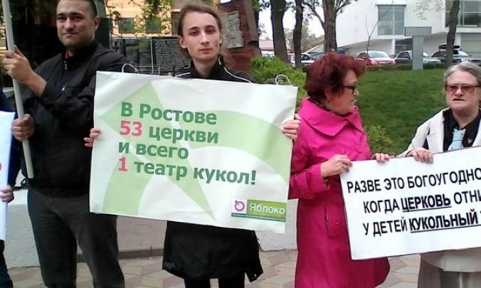 Церковная мафия захватила больницу в Ростове, а теперь отняла у города Кукольный Театр