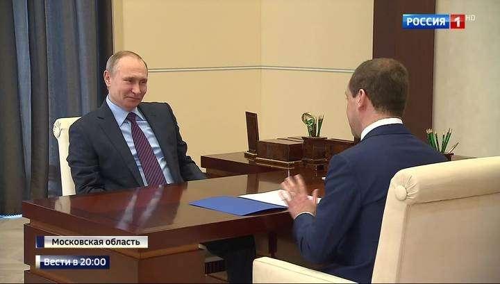 Дмитрий Медведев представил Владимиру Путину тезисы ежегодного отчёта перед Думой
