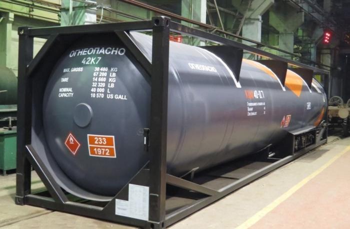 Корпорация «Уралвагонзавод» представила уникальную криогенную контейнер-цистерну для СПГ