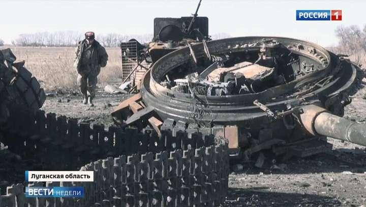 Киевские каратели планируют своими диверсиями сделать невыносимой жизнь Донбасса