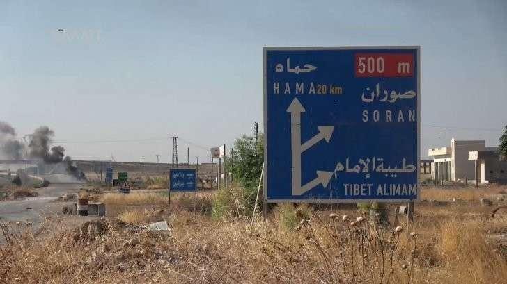 Хама: успехи сирийской армии и ВКС России. Подробно
