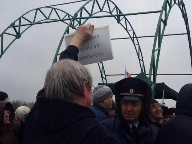За Навального стоит всё потомакское казачество