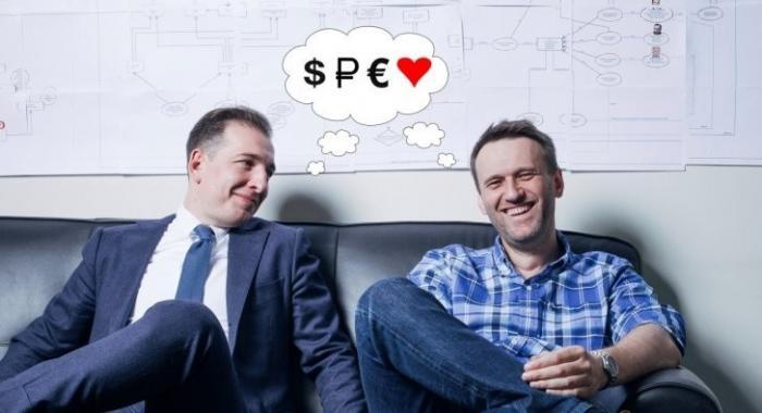 Документы о «чёрной кассе» провокатора Навального опубликовали хакеры