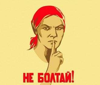 О пользе бдительности на Украине в канун «Евровидения»