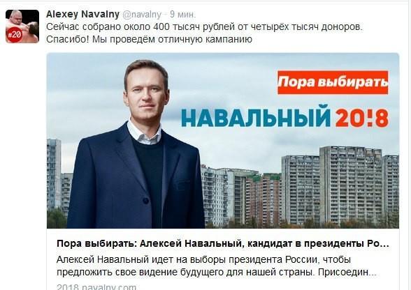Фальшивому «кандидату в президенты РФ» в теории светит до десяти лет