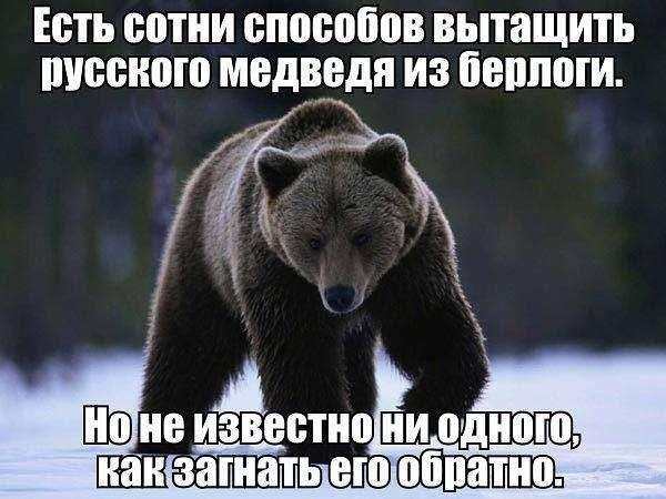 Либералы! Начинайте уже молиться за здоровье Владимира Путина