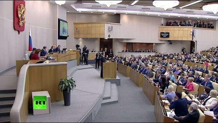 Дмитрий Медведев: отчёт правительства перед Государственной думой