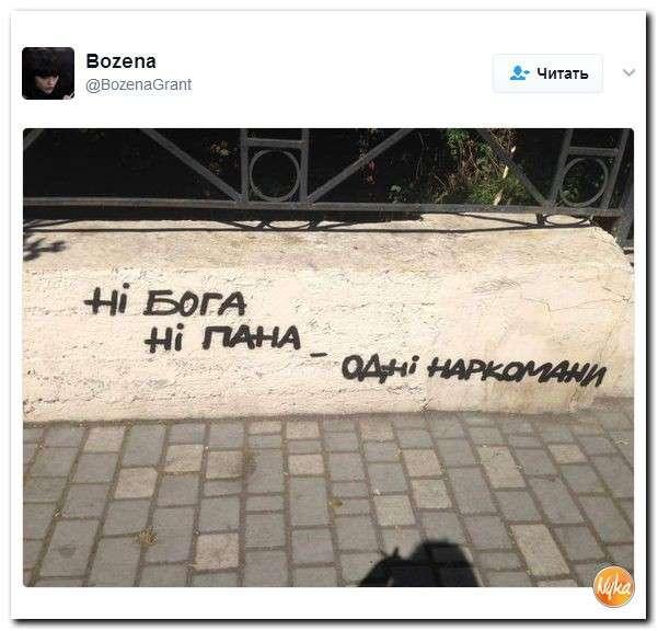 Юмор помогает нам пережить смуту: украинские патриоты никогда не повзрослеют