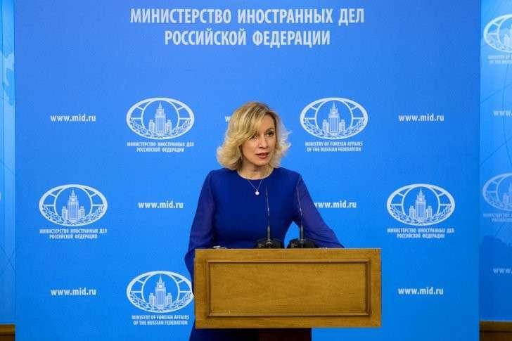 Брифинг официального представителя МИД России Марии Захаровой 19.04.2017