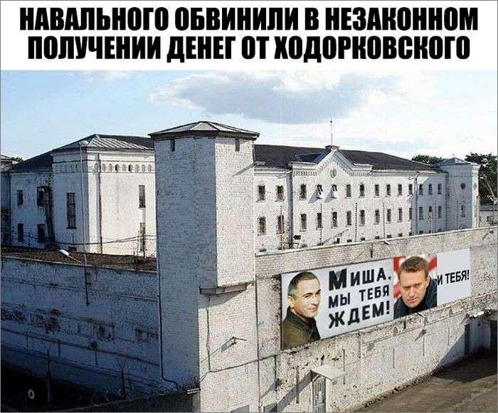 Юмор помогает нам пережить смуту: Порошенко учил Тиллерсона как общаться с Путиным