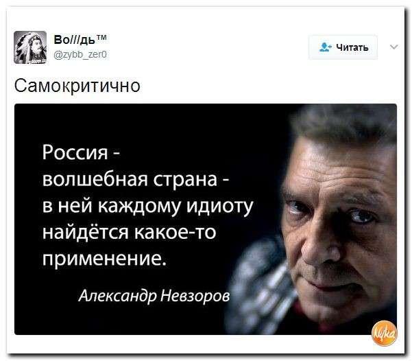 Юмор помогает нам пережить смуту: Порошенко и страшный русский крокодил