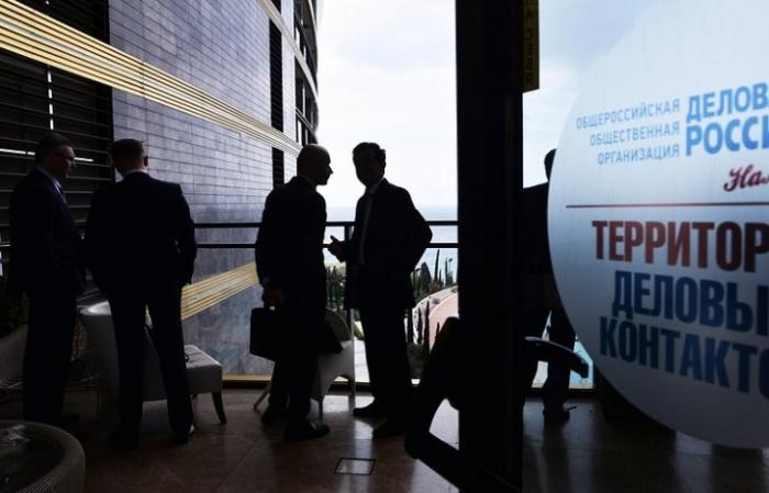 Ялтинский экономический форум открылся презентацией инвестпроектов