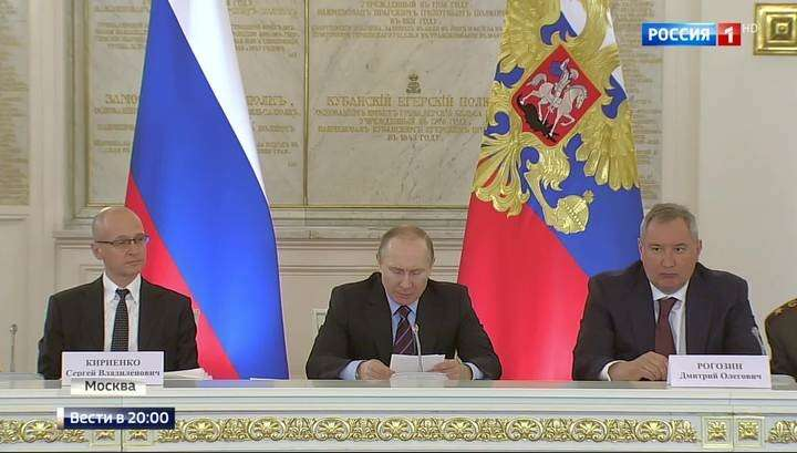 Правда о Великой Отечественной: Путин провел заседание оргкомитета