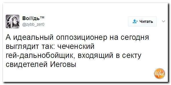 Юмор помогает нам пережить смуту: Украина включена в программу сноса хрущёвок