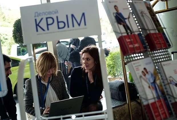 НаЯлтинском форуме подписаны соглашения на40 млрд рублей