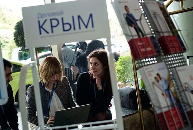 В Ялте на экономическом форуме подписаны соглашения на40 млрд рублей