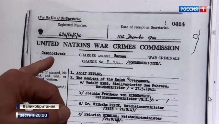 Рассекречен архив лагерей смерти: всплывают связи нацистов с США и Британией