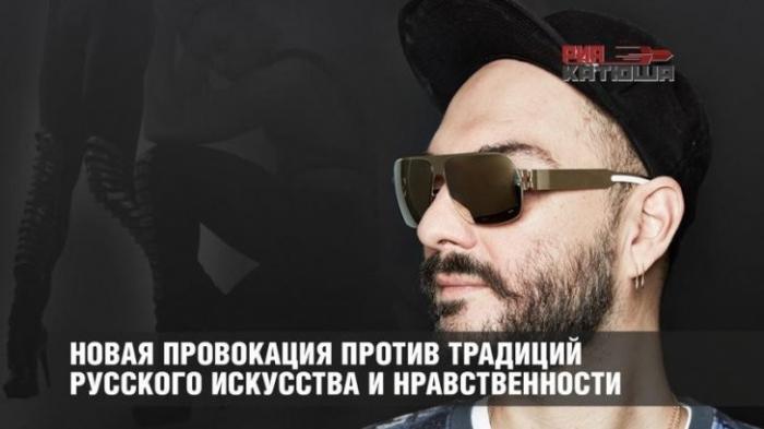 В Большом театре новая провокация содомитов