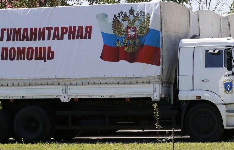 США будут рассматривать доставку РФ гуманитарной помощи на Украину как вторжение