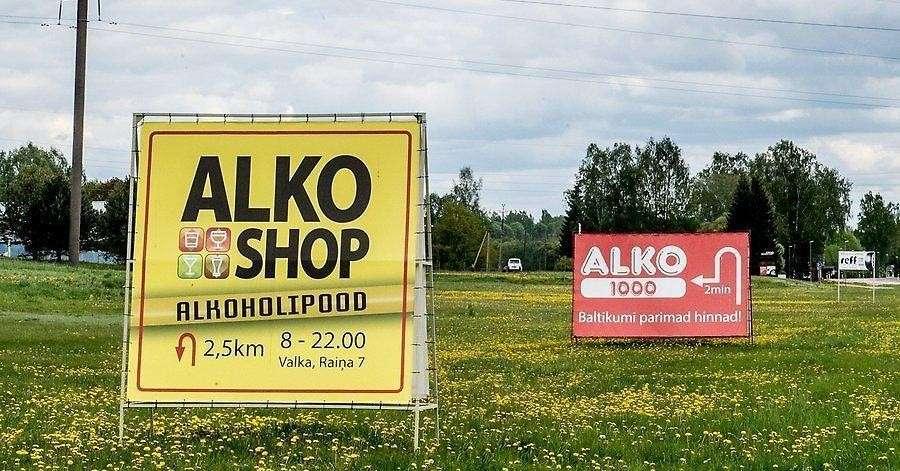 Производители алкоголя «пируют» на костях латвийской экономики