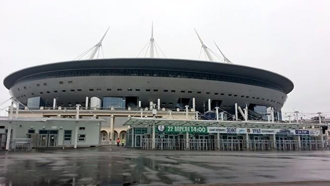 Петербург: Зенит Арена, с позором открыли самый скандальный стадион