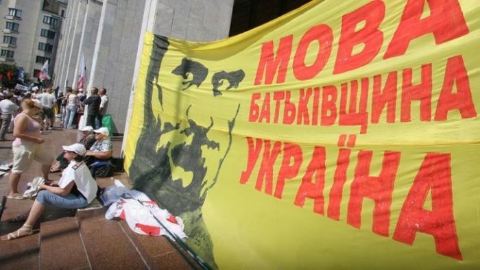 Еврейский геноцид русских на Украине продолжается