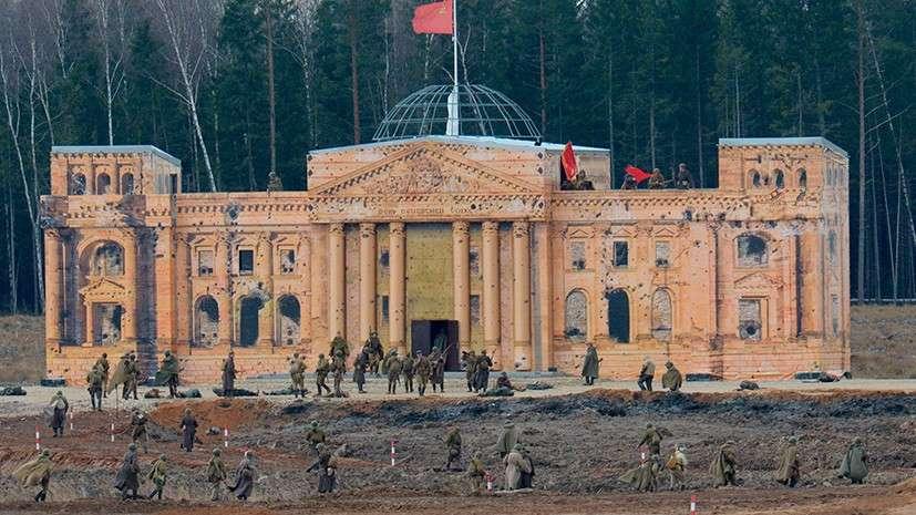 Прямая трансляция взятия Рейхстага: немцы сдаются, наши наступают
