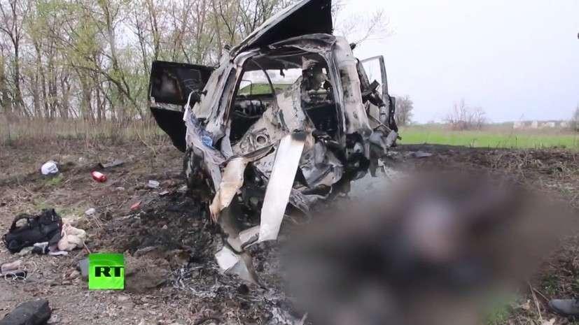 Видео с места подрыва машины мониторинговой миссии ОБСЕ под Луганском