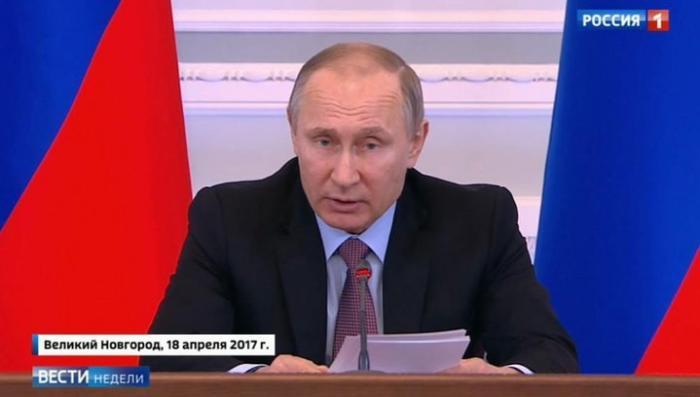 Владимир Путин рассказал, как россияне сами себя обманывают