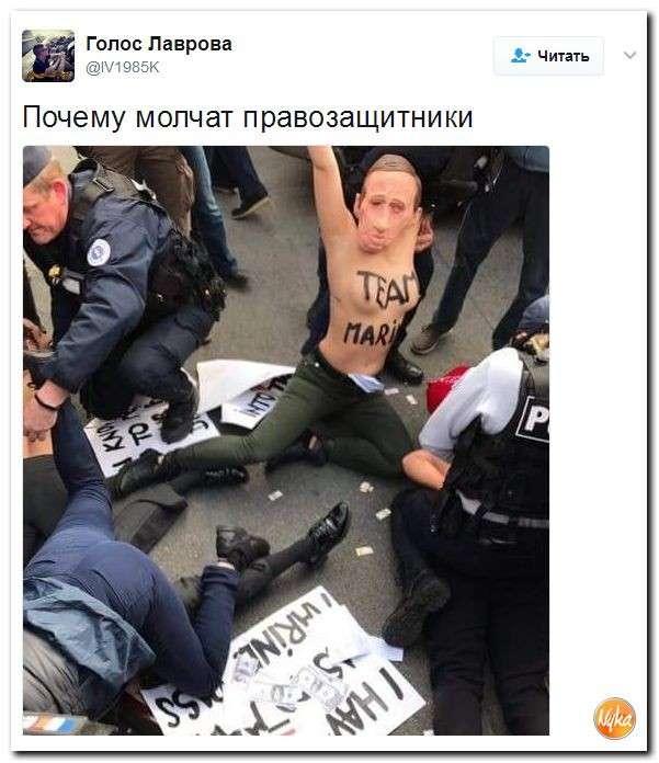 Юмор помогает нам пережить смуту: Украина к евроразводке готова