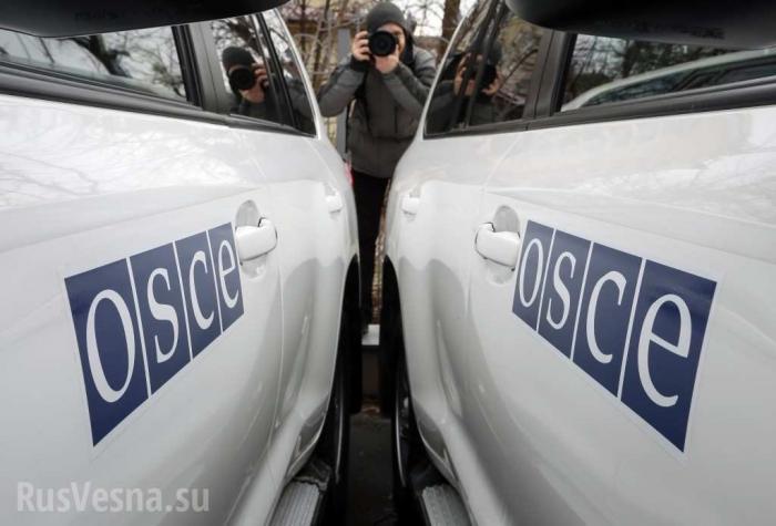 ЛНР: установлена ДРГ карателей из ВСУ, взорвавшая автомобиль ОБСЕ