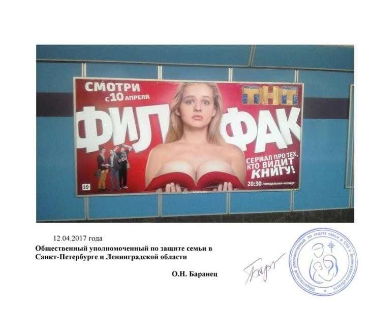 реклама филфак
