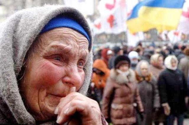 Киевская хунта лишила пенсий 200 тысяч стариков