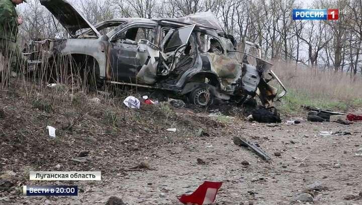 Подрыв автомобиля ОБСЕ в ЛНР: фамилии диверсантов установлены