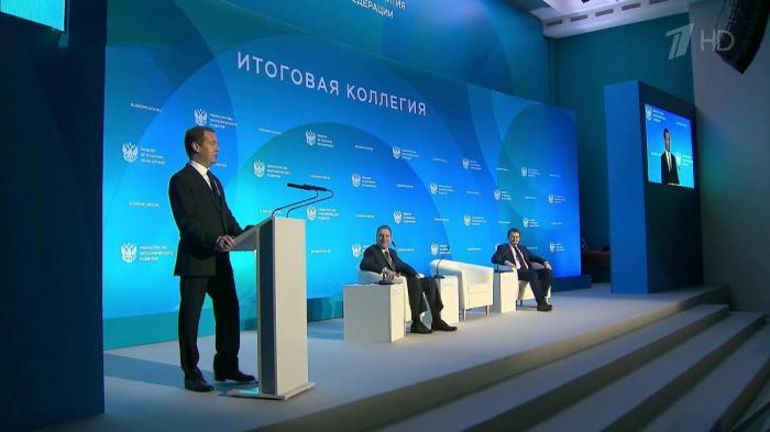 В России созданы две новые территории опережающего развития
