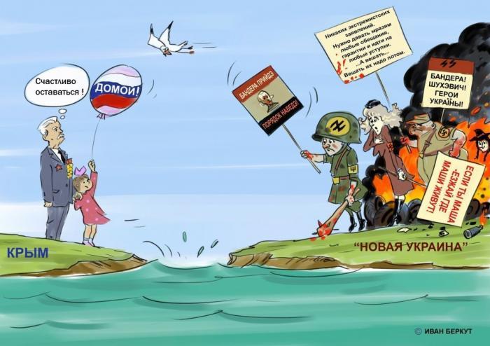 Юмор помогает нам пережить смуту: не показывать этот выпуск свидомым украинцам. Занервничают