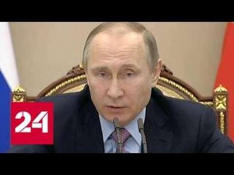 Владимир Путин: расселение хрущёвок должно быть доработано