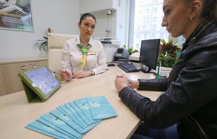 Государственные облигации за первый день продаж собрали более 1,5 тыс. заявок на 1,6 млрд рублей