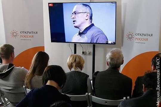 Ходорковский и «Открытая Россия» ищут уловки, чтобы скрыться от прокуратуры