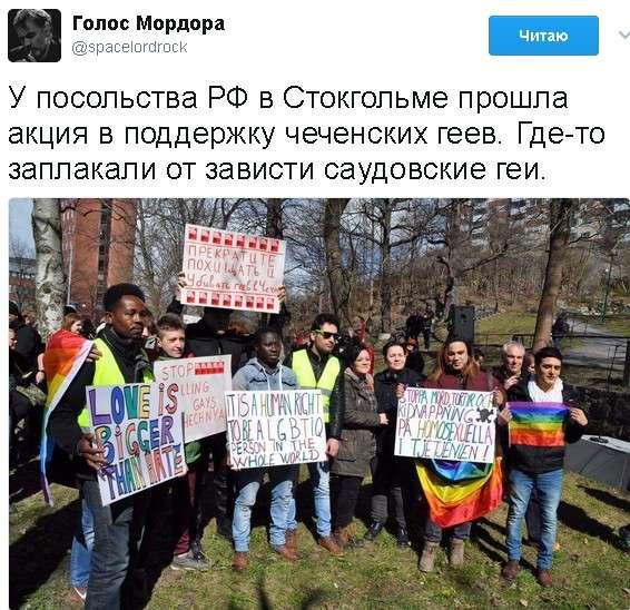 Юмор из жизни: чеченские гомосеки не дают Европе покоя