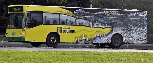 Пермь: автобусы удивившие всю Россию