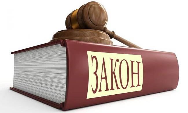 Какие важные изменения в законах ждут россиян в мае