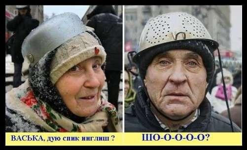 Украинцам уже пообещали массовое обогащение, как только они перейдут на латиницу
