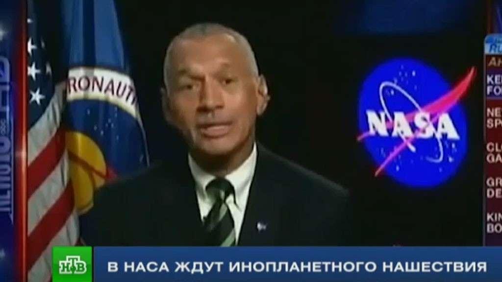 Директор NASA заявил, что ждёт вторжение пришельцев, после этого его сразу же прибрали