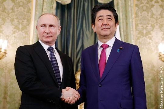 Россия, Япония: Курилы перестают быть проблемой для двух стран